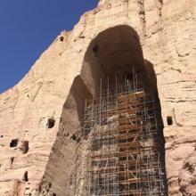 Archive Bamiyan