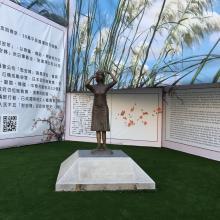 'Comfort women' statue in Tainan (H K Lee, Dec 2018)