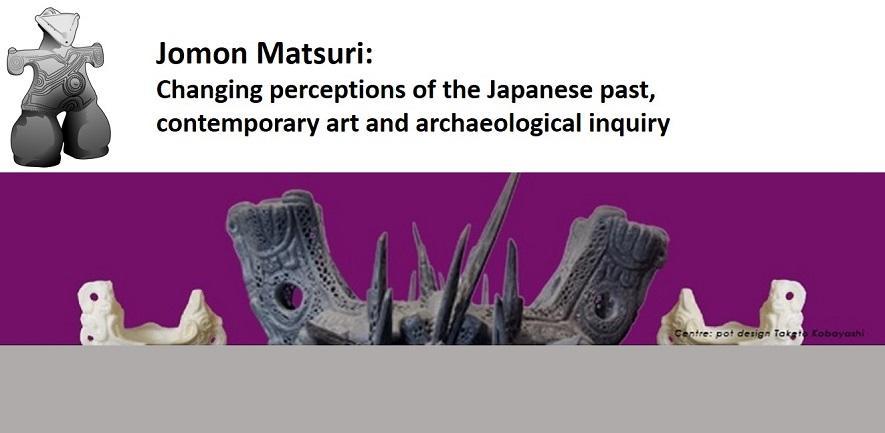 Jomon Matsuri Carousel Image